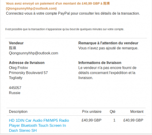 Hack eBay : paiement Paypal